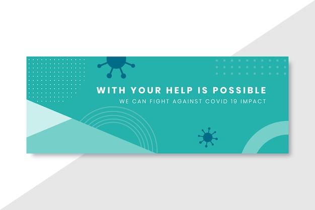 幾何学的なミニマリストコロナウイルスのfacebookカバー