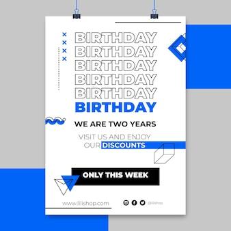Геометрический минималистский вертикальный шаблон плаката на день рождения
