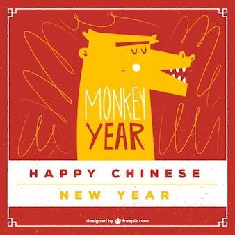 Geometric monkey year background