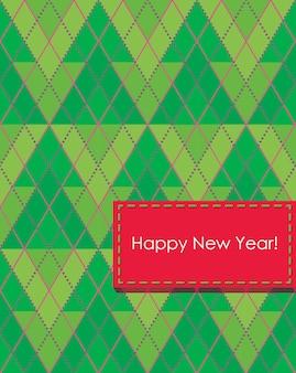 幾何学的な新年の背景