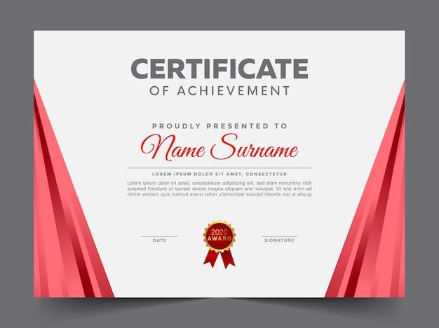 幾何学的なプレミアム多目的証明書の卒業証書テンプレート