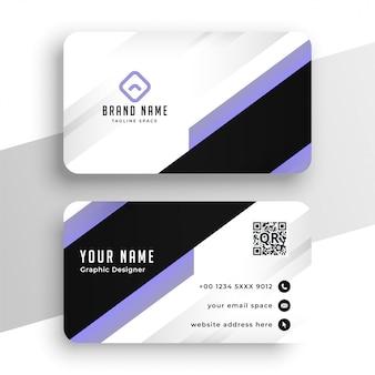 Геометрический фиолетовый современный шаблон визитной карточки