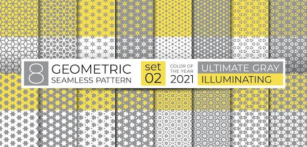 究極のグレーとイルミネーションイエローの抽象的なテクスチャーを繰り返す幾何学的なシームレスパターン