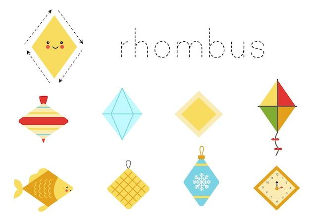 Geometric shapes for children. worksheet for learning shapes. rhombus.