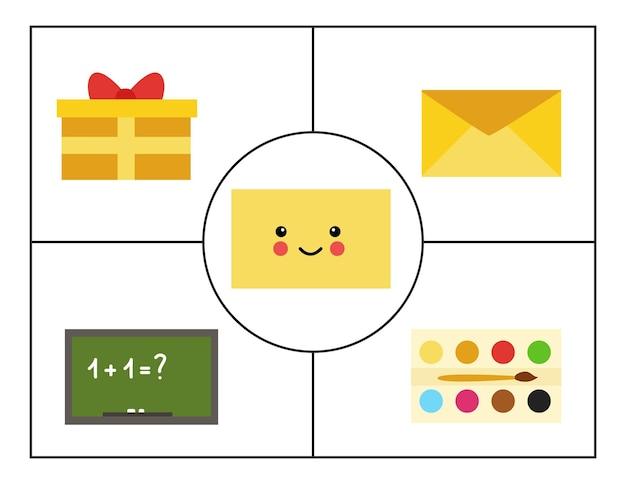 子供のための幾何学的な形。形を学ぶためのフラッシュカード。矩形。