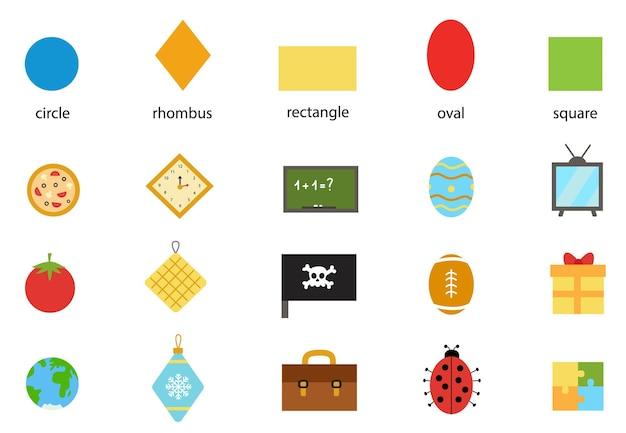 子供のための幾何学的な形。形を学ぶためのワークシート。