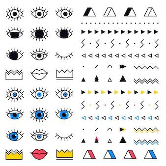 80年代スタイルの目で幾何学的図形を設定します。白い背景のメンフィスグラフィック要素。セットには、三角形、唇、王冠、ラインデザインのボーダーが含まれます。