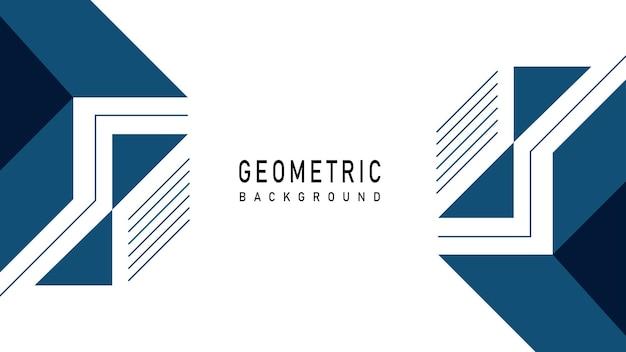 Геометрический простой абстрактный фон