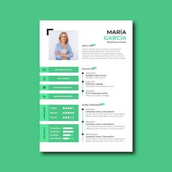 幾何学的なシンプルなデザインの履歴書