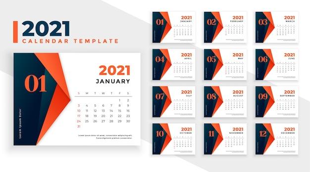 기하학적 스타일 2021 새해 달력 디자인 서식 파일