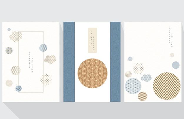 和柄の幾何学的なテンプレート。アジアンスタイルの抽象的な背景とカバーデザイン。