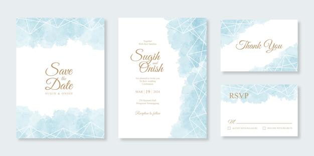 結婚式の招待状の幾何学的な水彩スプラッシュセットテンプレート