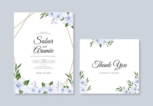 수채화 꽃과 기하학적 웨딩 카드 템플릿