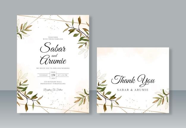 水彩の葉を持つ幾何学的な結婚式の招待状のテンプレート