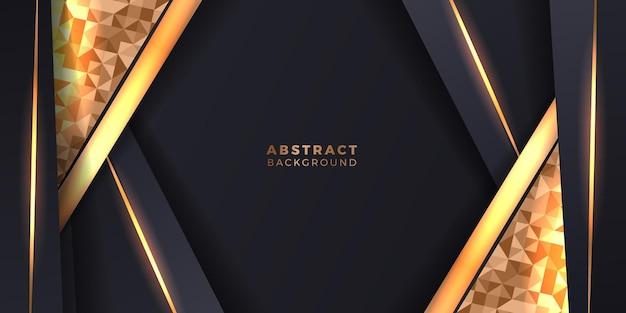 幾何学的なオーバーラップ形状黒と金色のタイルパターン豪華でエレガントな抽象的なデラックスな背景