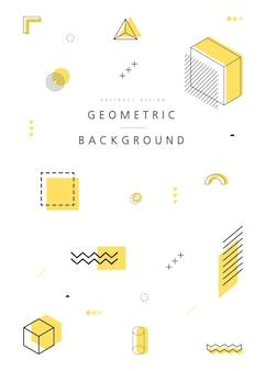 幾何学模様。図。