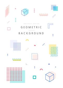 기하학적 패턴. 삽화.
