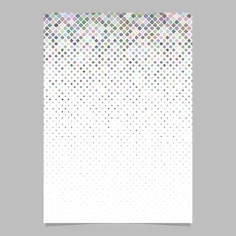 Геометрический скругленный квадратный шаблон брошюры