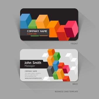 Визитная карточка абстрактная с формами geomtrcis