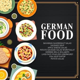 Немецкая кухня, традиционные блюда