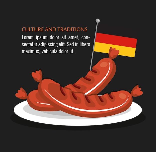 독일 문화 디자인