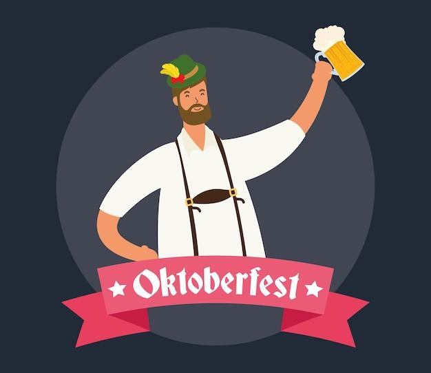 Немецкий мужчина в тирольском костюме пьет пиво персонаж векторной иллюстрации дизайн