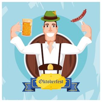 Немец с пивом и колбасой на праздновании октоберфеста