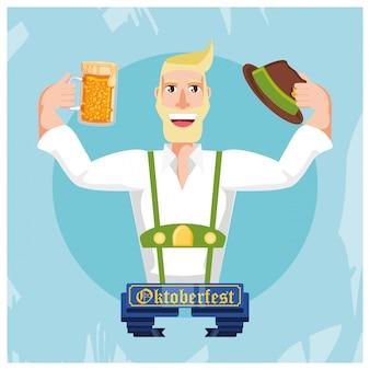 Немец с пивом на октоберфесте