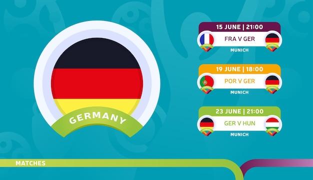 ドイツ代表チームのスケジュールは、2020年のサッカー選手権の最終段階で試合を行います。サッカー2020の試合のイラスト。