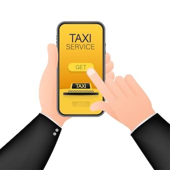 택시를 잡아라. 택시 배너입니다. 온라인 모바일 응용 프로그램 주문 택시 서비스 수평 그림입니다. 벡터 재고 일러스트 레이 션.