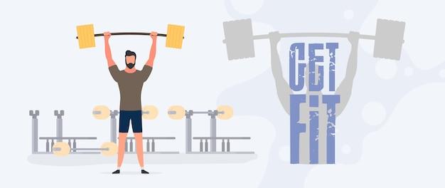 Баннер get fit. парень поднимает штангу. мужчина держит гантель. тренировка, похудание. концепция похудения и здорового образа жизни. вектор.