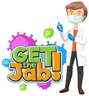 男性の医者の漫画のキャラクターでジャブフォントバナーを取得します