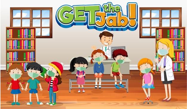 Covid-19 백신을 받기 위해 대기열에 있는 많은 아이들과 함께 jab 글꼴을 받으십시오.