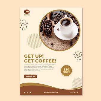 Вставай и возьми шаблон плаката с кофе