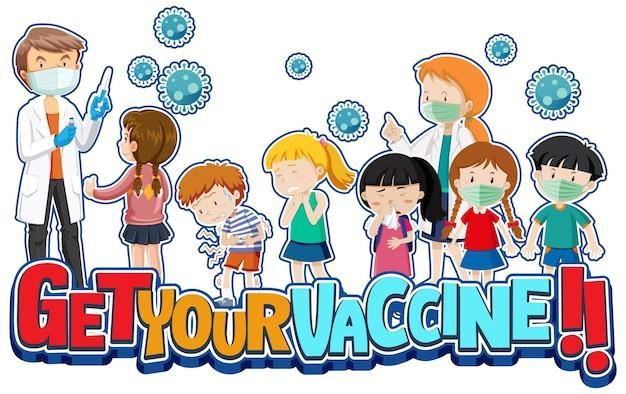 Covid-19ワクチンを入手するために列に並んで待っている多くの子供たちと一緒にあなたのワクチンフォントを入手してください