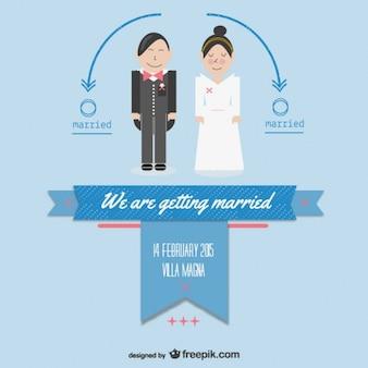 Жениться шаблон приглашения