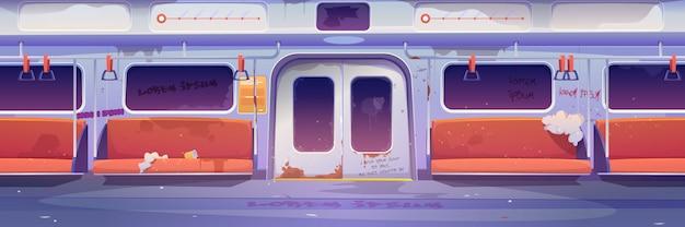 落書きでgettoの空の地下鉄のインテリアの地下鉄