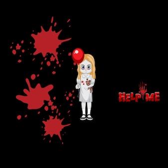 Девушка-призрак держит красный шар