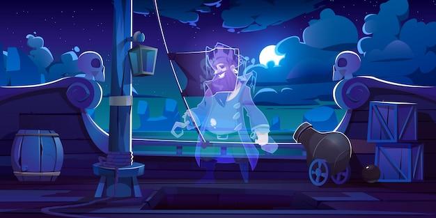Fantasma del pirata sul ponte della nave con bandiera nera jolly roger di notte