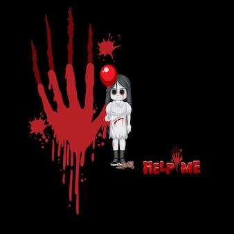 Призрак с кровавым отпечатком руки и жутким привидением