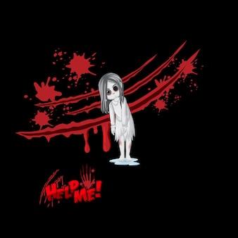 Призрак с кровавой царапиной и жутким привидением