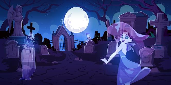 晚上有坟墓的旧墓地上的鬼魂