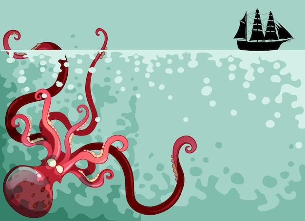 海の下の巨大なタコ