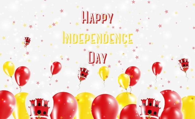 ジブラルタル独立記念日愛国心が強いデザイン。ジブラルタルのナショナルカラーの風船。幸せな独立記念日ベクトルグリーティングカード。