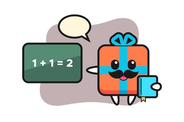 先生としてのギフトボックスキャラクター