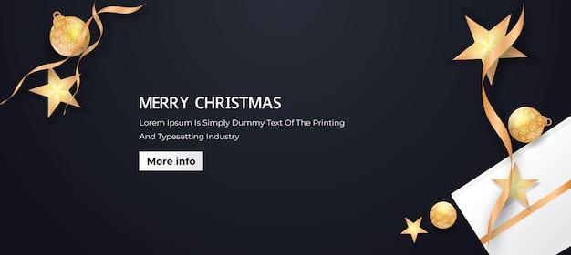 선물 상자 디자인 크리스마스 배너 화려한 배경 디자인 크리스마스 축제 배너 디자인