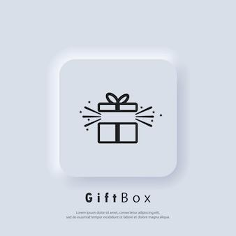 선물 상자 아이콘입니다. 파티 및 축하 개념입니다. 선물 상자 아이콘입니다. 서프라이즈와 생일 아이템, 선물, 선물, 리본. 벡터. neumorphic ui ux 흰색 사용자 인터페이스 웹 버튼입니다. 뉴모피즘