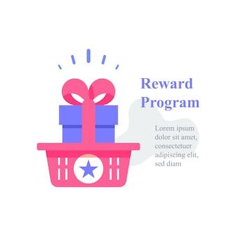 Подарочная коробка в корзине, программа вознаграждений, подарок за лояльность, концепция поощрения, зарабатывать баллы, использовать подарок
