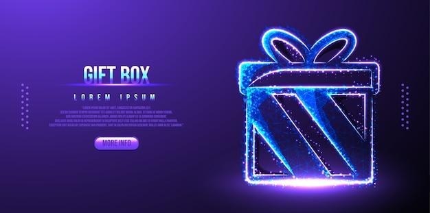 Подарочная коробка party low poly wireframe