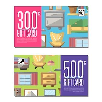 寝室の家具のギフトカード